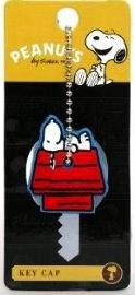 Peanuts Snoopy doghouse key cap